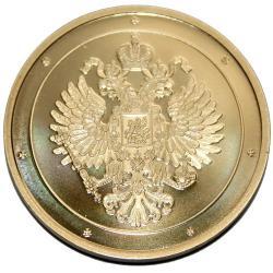 """""""Император Николай II"""""""