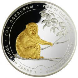2004 — Медаль «Год обезьяны», 65 мм