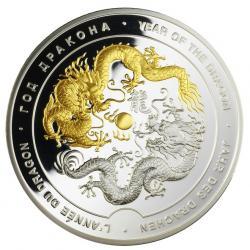 «Год дракона», 65 мм
