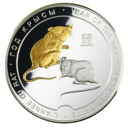 «Год крысы», 65 мм