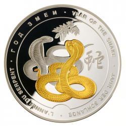«Год змеи», 65 мм