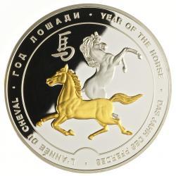 Серебряная медаль «Год лошади» 50 мм