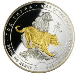 Серебряная медаль «Год тигра», 65 мм, 0,999 пробы